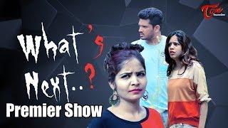 What's Next Telugu Independent Film Premier Show   TeluguOne - TELUGUONE