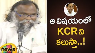 Sangareddy MLA Jagga Reddy To Meet KCR | Jagga Reddy Press Meet | Telangana Politics | Mango News - MANGONEWS