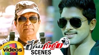 Allu Arjun and Brahmanandam Funny Dance | Race Gurram Movie Scenes | Shruti Haasan | Mango Videos - MANGOVIDEOS