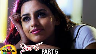 Sitara Latest Telugu Movie | Ravi Babu | Ravneeth Kaur | Latest Telugu Movies | Part 5 |Mango Videos - MANGOVIDEOS