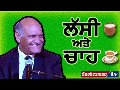 <p>This video is produced by Spokesman TV to tickle the funny bone of poetry lovers. Poet Anwar Masood owns the intellectual rights of the poem that has been reproduced by Spokesman TV for the wider audience across the globe.</p>