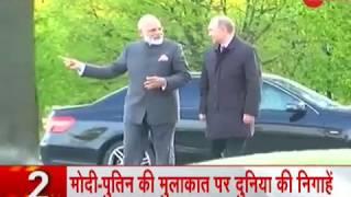 News 100: PM Modi in Russia today, to meet Putin for strengthening ties between two countries - ZEENEWS
