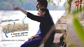 AMOUR (Love) 2017 || Latest Telugu Short Film 2017 || By Karthik - TELUGUONE