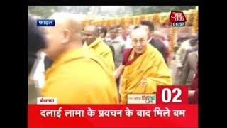Nonstop 100 | Two Bombs Found In Bodh Gaya; Security Beefed Up At Temple - AAJTAKTV