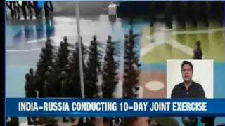 Indra 2017 begins today in Vladivostok, Russia - NEWSXLIVE