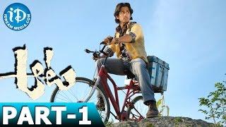 Aata Full Movie Part 1- Siddharth Narayan, Ileana || V.N. Aditya || Devi Sri Prasad - IDREAMMOVIES
