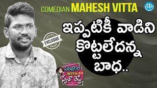 Comedian Mahesh Vitta Exclusive Interview    Saradaga With Swetha Reddy #14 - IDREAMMOVIES
