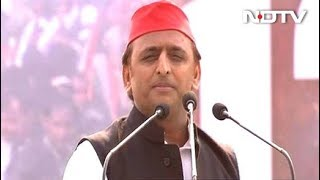 """Do You Have Any Other Name For PM?"": Akhilesh Yadav At Kolkata Rally - NDTV"