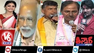 Modi Meets Rajinikanth - KCR Don't Like Third Front - Teenmaar News 14th April 2014 - V6NEWSTELUGU