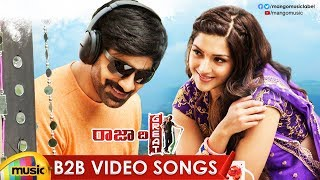 Raja The Great Back 2 Back Video Songs | Ravi Teja | Mehreen | Dil Raju | Mango Music - MANGOMUSIC