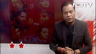 फिल्म कलंक का रिव्यू, देखें इसकी कमियां और खूबियां - NDTVINDIA
