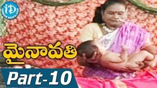 Mynavathi Full Movie Part 10 || Chitralekha, Anil || Erram Venugopal || Ravi Ala - IDREAMMOVIES