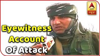 Pulwama terrorist attack eyewitness & CRPF's head constable tells the details of horrific - ABPNEWSTV