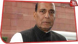 जवानों ने आतंकियों को किया ढेर, सेना की बड़ी कामयाबी- गृहमंत्री राजनाथ सिंह - AAJTAKTV