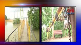 Laknavaram Low Level Bridge Drowned Due To Heavy Rains | Warangal | CVR NEWS - CVRNEWSOFFICIAL