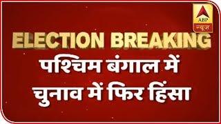 Crude bomb hurled in Murshidabad, TMC workers hurt - ABPNEWSTV