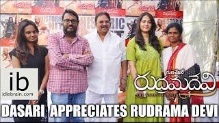 Dasari Narayana Rao appreciates Rudrama Devi