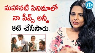 Mahanati Movie is a big disappointment factor for me - Bindu Chandramouli|Talking Movies With iDream - IDREAMMOVIES