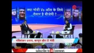 Zee India Enclave: BJP will get full majority in 2019 polls, says Ravi Shankar Prasad - ZEENEWS