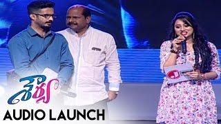 Shourya Telugu Movie Audio Launch Part 11 || Manchu Manoj, Regina Cassandra || Dasarath - ADITYAMUSIC