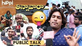 Hippi Public Talk | RX 100 Karthikeya | Hippi Telugu movie public review | Digangana Suryavanshi - IGTELUGU