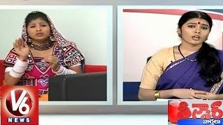 Funny conversation between Mangli and lachamma - Teenmaar News - V6NEWSTELUGU