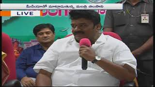 Minister Talasani Srinivas Yadav Speaks To Media At Telangana Secretariat | iNews - INEWS