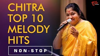 Chitra Top 10 Melody Hits || All Time Best Hit Songs || Jukebox || Telugu Songs - TELUGUONE
