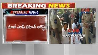 Congress leader V Hanumantha Rao arrested over protest at Bison Polo Grounds | Hyderabad | CVR News - CVRNEWSOFFICIAL