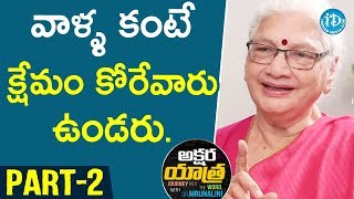 Renowned Writer D Kameswari  Interview - Part #2 || Akshara Yatra With Mrunalini - IDREAMMOVIES