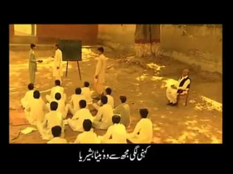▶ MAA    beutiful punjabi peotry   by ANWAR MASOOD