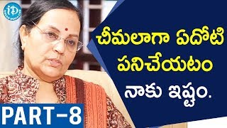 Retd IFS Officer CS Ramalakshmi Interview Part #7 || Dil Se With Anjali - IDREAMMOVIES