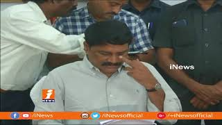 Minister Ganta Srinivasa Rao Release TET Notification 2018 | iNews - INEWS