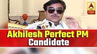 Akhilesh Yadav is perfect for PM candidate: Shatrughan Sinha - ABPNEWSTV