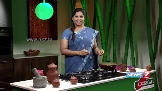 'Karisilankanni kootu' helps to improve immunity power | Unave Amirdham | News7 Tamil