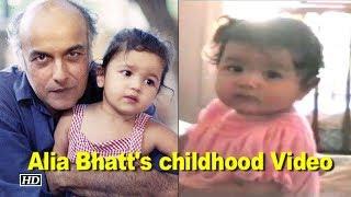 Watch Alia Bhatt's childhood Video playing with dad Mahesh Bhatt - IANSINDIA