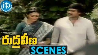 Rudraveena Movie Scenes    Shobana welcomes Chiranjeevi to Her House - IDREAMMOVIES