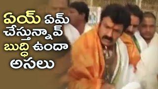 Balakrishna Fires On His Fan Behavior @ Tirumala | Balakrishna Fires | TFPC - TFPC