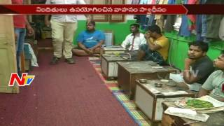 Robbery in Gold Manufacturing Shop || Special Teams in Search of Robbers || NTV - NTVTELUGUHD