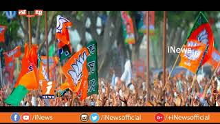Reason Behind BJP Chief Amit Shah Meets With His Allies Parties? | Loguttu | iNews - INEWS