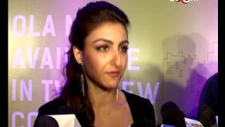 Soha Ali Khan at an event! | Bollywood News