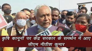 video : कृषि कानूनों को लेकर किसानों का विरोध 'गलतफ़हमी' - नीतीश कुमार