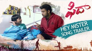 Hey Mister Song Trailer - Fidaa Songs - Varun Tej, Sai Pallavi | Sekhar Kammula | Dil Raju - DILRAJU