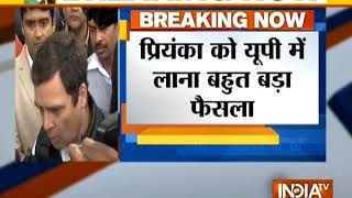 Priyanka Gandhi is 'powerful leader': Rahul Gandhi - INDIATV
