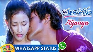 Best WhatsApp Status Video | Nijanga Nenena Video Song | Kotha Bangaru Lokam Songs | Varun Sandesh - MANGOMUSIC