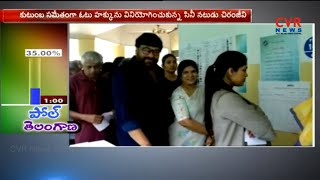 Megastar Chiranjeevi and his Family Cast their Votes | Telangana Elections 2018 | CVR News - CVRNEWSOFFICIAL