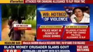 #TerrorHub: Three men killed in Birbhum clash allegedly by TMC men - NEWSXLIVE