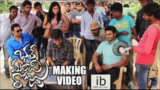 Bhale Manchi Roju Title Song Making