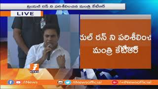 More Then 80 Thousand Passengers Travel in Hyderabad Metro Everyday | Minister KTR | iNews - INEWS