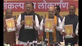 Chhattisgarh assembly election 2018: बीजेपी अध्यक्ष अमित शाह जारी करते हुए घोषणा पत्र - ITVNEWSINDIA